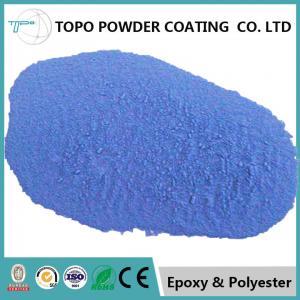 China Epoxy Polyester Powder Coating Powder RAL 1015 on sale