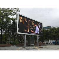 China SMD2727 P5 Outdoor LED Display Screen High Pixel Video For Commercial Advertising on sale