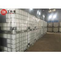 China Triethoxyvinylsilane VTEO Fastest Speed of hydrolysis for Producing Wire 78-08-0 wholesale