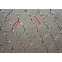 China Smooth Surface Stainless Steel Wire Rope Mesh Net High Safety For Bird Aviary on sale