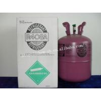 mixed refrigerant gas r408a for cooling system