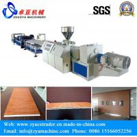 China Newest PVC Wood Plastic Wall Panel Production Line wholesale