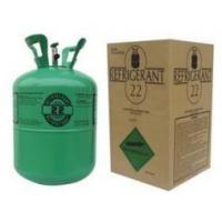 China Refrigerant(Gas) on sale