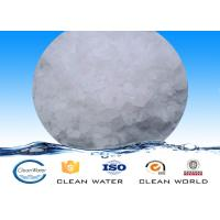 China 233-135-0 EINECS Powder Aluminium Sulphate  for industrial waste water wholesale
