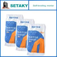 China self-leveling cement / self-leveling underlayment wholesale