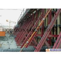 Buy cheap 8.9m Height Single Sided Concrete Wall FormsQ235 Steel Channel OEM Available from wholesalers