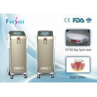 Wholesale High power fotodepilacao ipl lazer hair removal e-light ipl rf skin care beauty machine from china suppliers