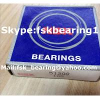 China P0 P6 P5 P4 P2 51208 Single Row Ball Bearing for Construction Machinery wholesale