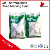 China Road Marking Paint wholesale