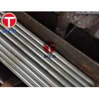 Buy cheap GCr15 100Cr6 Seamless Steel Tube , Precision Cold Rolled Steel Tube For Auto Parts from wholesalers