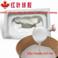 China Liquid  silicone rubber for gypsum molding wholesale