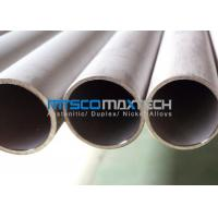 China Hydraulic Testing Cold Drawn Stainless Steel Seamless Tube Standard ASTM A213 wholesale