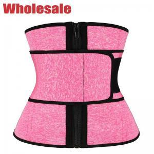 China Skin Friendly Stomach Waist Trimmer Belt YKK Zipper Waist Reducing Corset wholesale