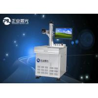 China Precision PCB Laser Marking Machine , 20W 30W 50W Laser Cutter And Engraver wholesale
