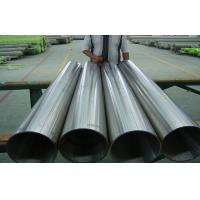 China Hot Rolled Q345 Seamless Carbon Steel Pipe ISO With P110 N80 , 48 - 377 mm wholesale