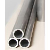 Quality Corrosion Resistance 5083 Aluminum Extrusion Tube Marine Grade Aluminum Tubing for sale