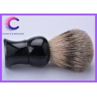 Quality Best badger shave brush classical shaving products with black handle for sale