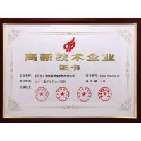 Shenzhen Guangya Machinery Belts Co., Ltd Certifications