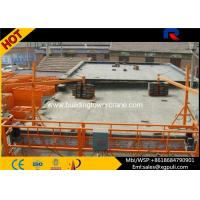 Quality Hanging Aerial Work Platform , Suspended Scaffold Platform Max Lifting Height 200m for sale
