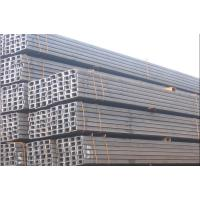 China long Steel U Channel of S275JR, GB700 Q235B, Q345B, JIS Mild Steel Products / Product wholesale
