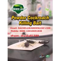 China new type cockroach killer baits roach killing bait SKYPE ID: skysky81589 on sale