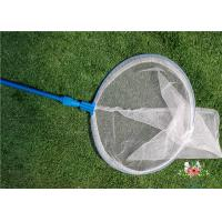 China Telescopic Professional Butterfly Catching Net , Stainless Steel Garden Insect Catching Net wholesale