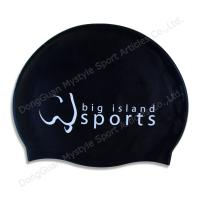 China silicone swimming cap wholesale
