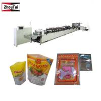 Buy cheap Heavy Duty Zipper Bag Making Machine / 70KW 600mm Stand Up Pouch Machine from wholesalers
