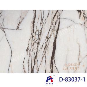 China PVC  Coating  Film    PVC Decorative Film  0.12-0.14*126  D-83037-1 wholesale
