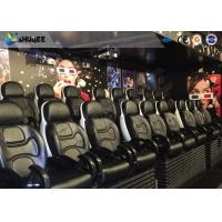China Unbelievable 7D Movie Theater With Interesting Carton Films And Special Chairs wholesale