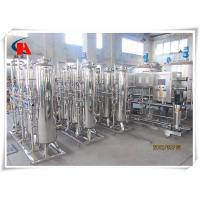 China Reverse Osmosis System Water Purification Machine For Ground Water High Flow wholesale