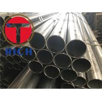 China Cold Drawn Welded Carbon Steel Pipe Astm A513 1020 For Auto / Machinery wholesale