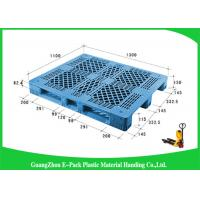 China Euro Type Heavy Duty Plastic Pallets Single Face For Food Industry Warehouse on sale