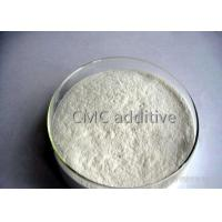 China Food Additive Stabilizer  CMC For Vegetable Protein Beverage wholesale