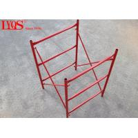 China Concrete Floor Acrow Shoring Frames High Load With 1200mm×1200mm Size wholesale