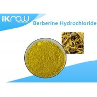 China CAS 633-65-8 Berberine HCL Berberine Hydrochloride Powder Yellow Fine Powder wholesale