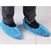 China Medical Consumable Disposable Shoes Cover , Blue PE CPE Plastic Shoe Cover wholesale