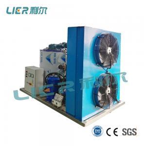 China Refrigeration Flake Ice Maker Machine For Restaurant / Supermarket Low Noise wholesale