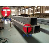 China Cold Drawn Structural Steel Tubing Seamless Low Alloy Square / Rectangular Shape wholesale