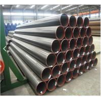 Buy cheap TORICH 37Mn 30CrMo Seamless Steel Tube for Gas Cylinder GB/T18248 from wholesalers