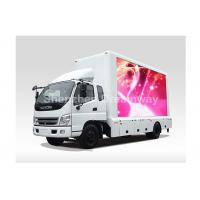 China Synchronous IP65 P 10 Mobile LED Display Trailer Truck DIP 346 With OPTO / SILAN LED wholesale