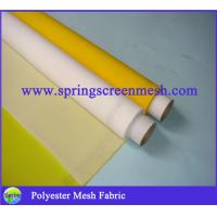 China paint mesh filter/polyester monofilament mesh/mesh screen filter wholesale