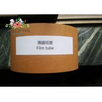 China PE Super Clear Packaging Film Stretch Wrap Extended Core Bundling wholesale