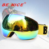 China Mirrored Snowboard Goggles With Interchangeable Lenses wholesale