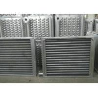 Quality Industrial Fin Tube Type Heat Exchanger for Condenser for sale