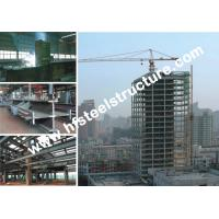 China Arch Style Commercial Steel Buildings,Cold Rolled Steel Lightweight Portal Frame Buildings wholesale