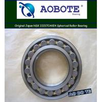 China P5 Spherical Roller Bearing , NSK 22217 CAKE4 With Double Row For Airport wholesale