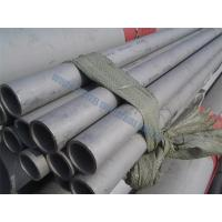 China seamless stainless steel tube with ASTM A269 ASTM A213 for industry wholesale
