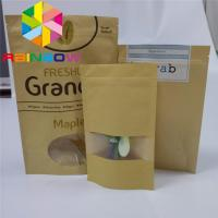 China Moisture Proof Paper Box Packaging Heat Seal Kraft Paper Bag Eco - Friendly wholesale