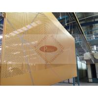 China Curved Gold Color Custom Aluminum Panels Decorative Sheets For Buildings wholesale